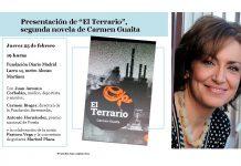 El Terrario (2017) Carmen Guaita